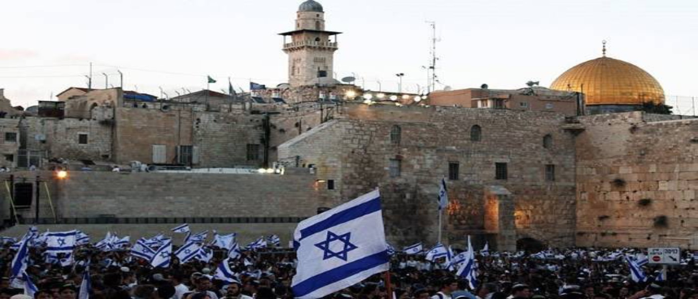 Jerusalem Capitol Israel President Trump